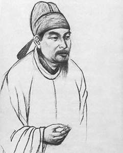 By Dong Yuan - Portrait of a man of 10th century