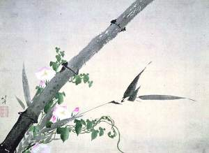 By Hokusai, K. - A study of plants
