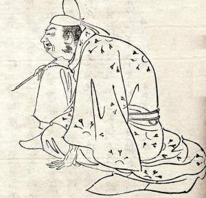 By Anonymous author - A depiction of the calligrapher Ono no Michikaze