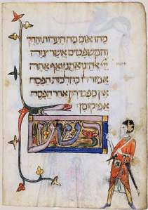 By unknown author - A manuscript in a liturgical book of Jewish Passover